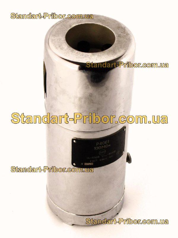 Р4061 катушка сопротивления - изображение 2