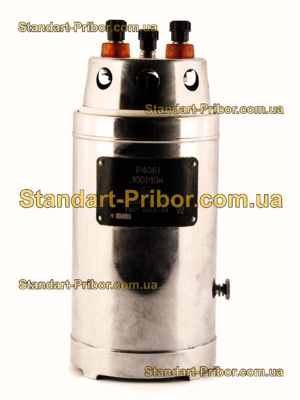 Р4061 катушка сопротивления - фото 3