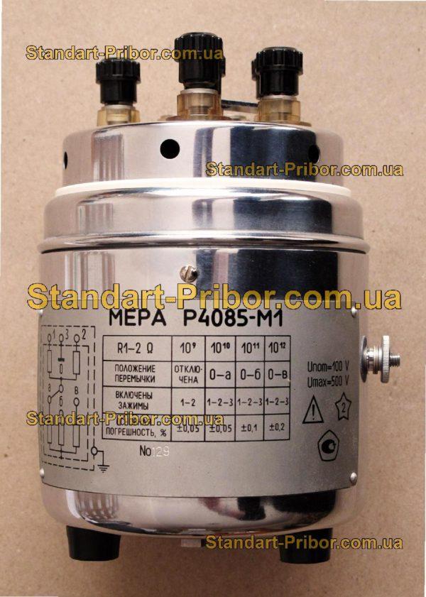 Р4085-М1 мера сопротивления - изображение 2