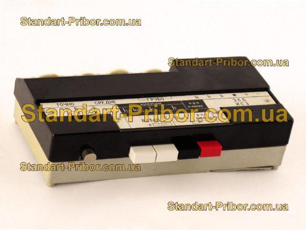 Р4340 тестер, прибор комбинированный - фотография 1