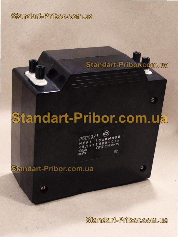 Р5009/1 мера индуктивности - фотография 1
