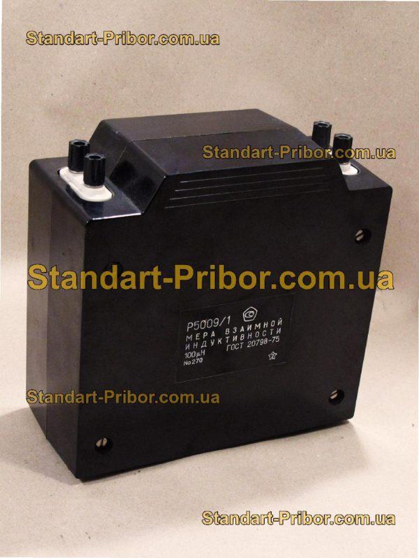 Р5009/2 мера индуктивности - фотография 1