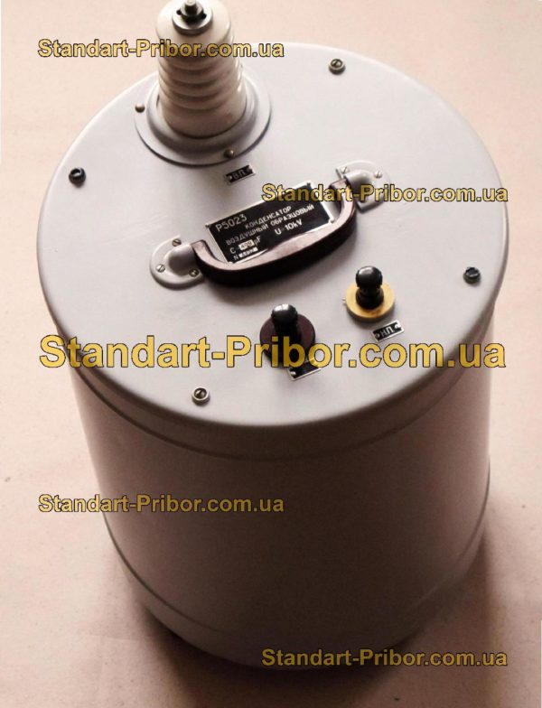 Р5023 конденсатор воздушный - фотография 1
