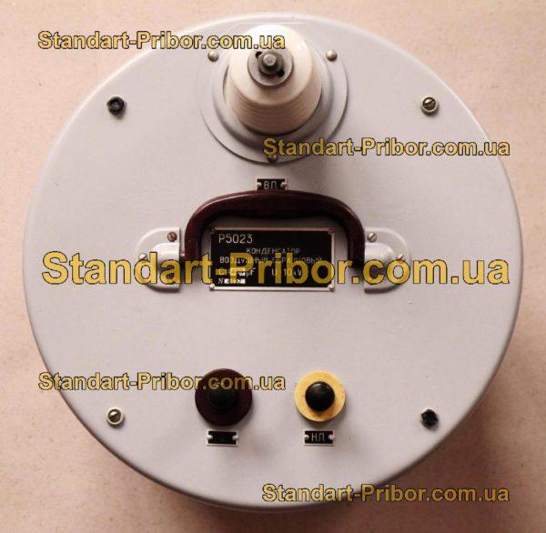 Р5023 конденсатор воздушный - фото 3