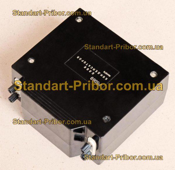 Р5069 блок конденсатора - фотография 1