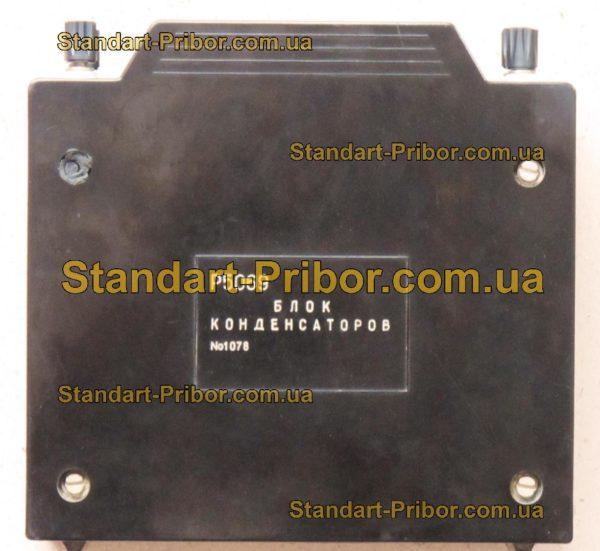 Р5069 блок конденсатора - фото 3