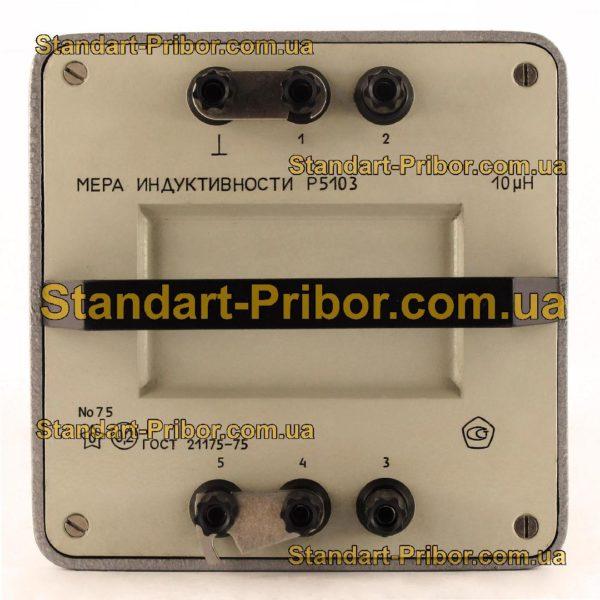 Р5103 мера индуктивности - фотография 4
