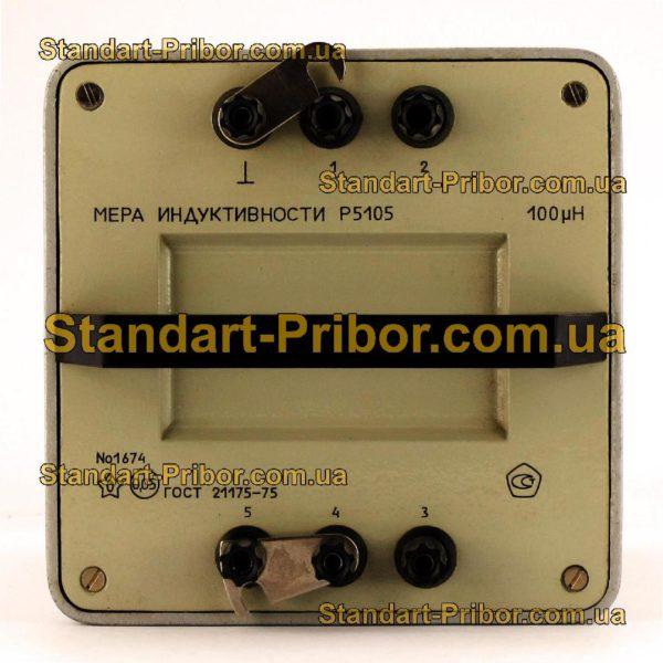 Р5105 мера индуктивности - изображение 2
