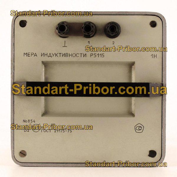 Р5115 мера индуктивности - изображение 5