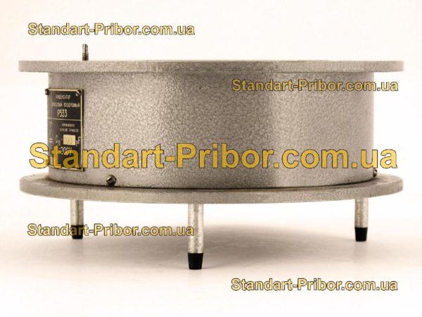 Р533 конденсатор переменной емкости - фото 3