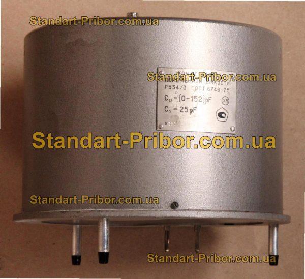 Р534 конденсатор переменной емкости - изображение 2