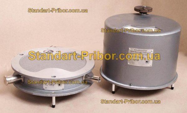 Р534 конденсатор переменной емкости - изображение 5