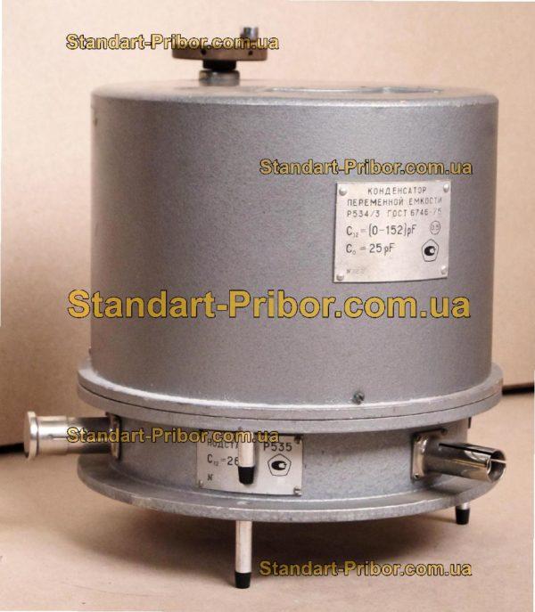 Р534 конденсатор переменной емкости - фото 6