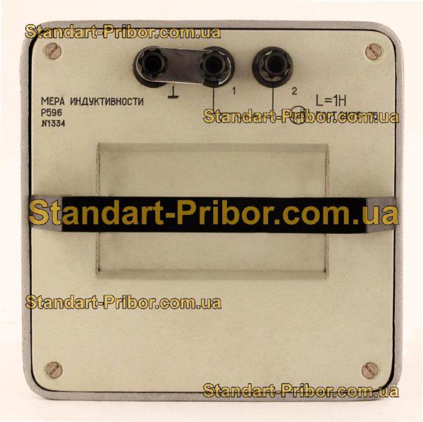 Р596 1 Гн мера индуктивности - изображение 5