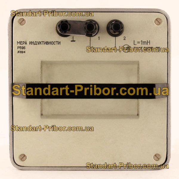 Р596 1 мГн мера индуктивности - изображение 5
