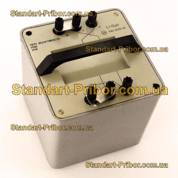 Р596 10 мкГн мера индуктивности - фотография 1