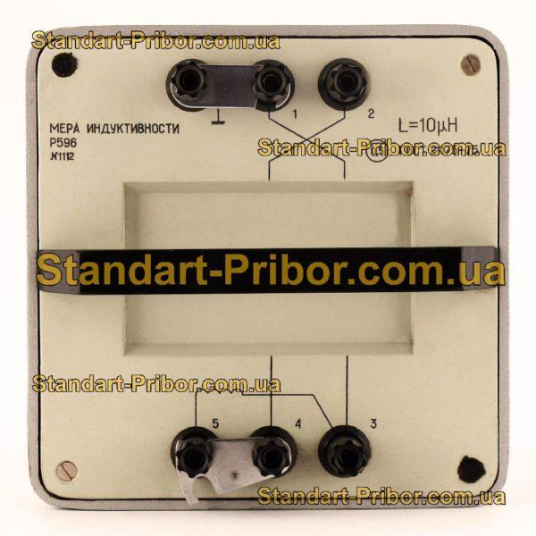 Р596 10 мкГн мера индуктивности - изображение 2