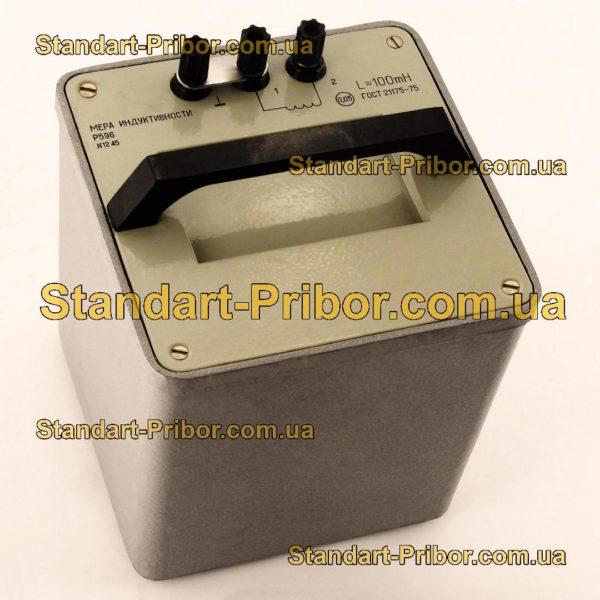 Р596 100 мГн мера индуктивности - фотография 1