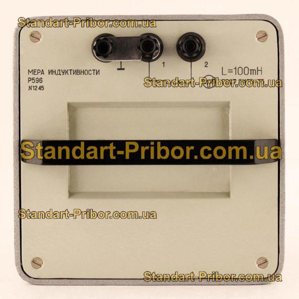 Р596 100 мГн мера индуктивности - изображение 5