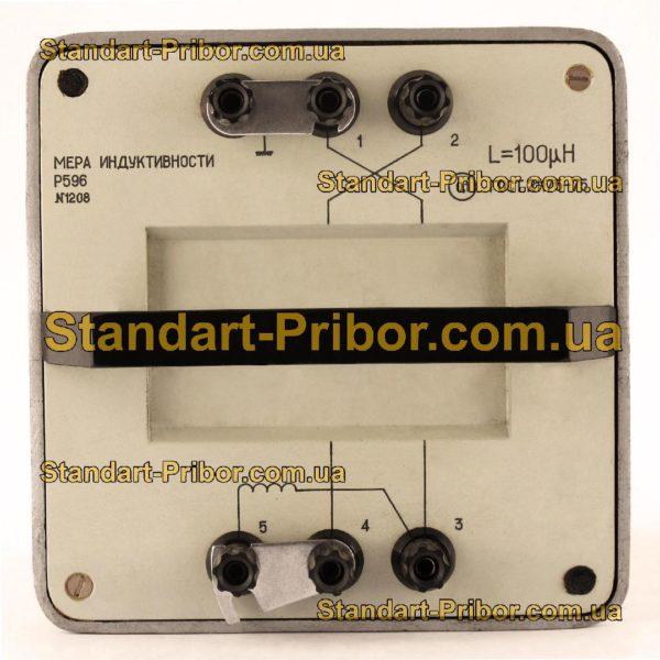 Р596 100 мкГн мера индуктивности - изображение 5
