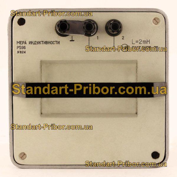 Р596 2 мГн мера индуктивности - изображение 5