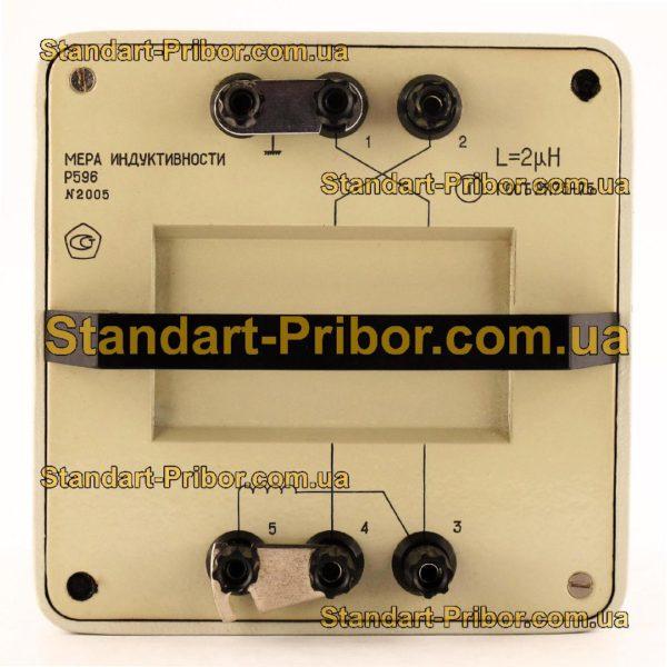 Р596 2 мкГн мера индуктивности - изображение 2