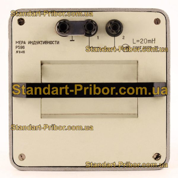 Р596 20 мГн мера индуктивности - изображение 2