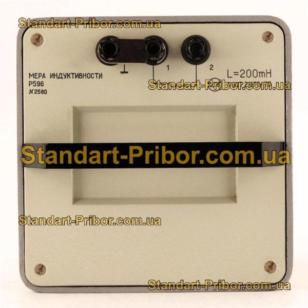 Р596 200 мГн мера индуктивности - изображение 5