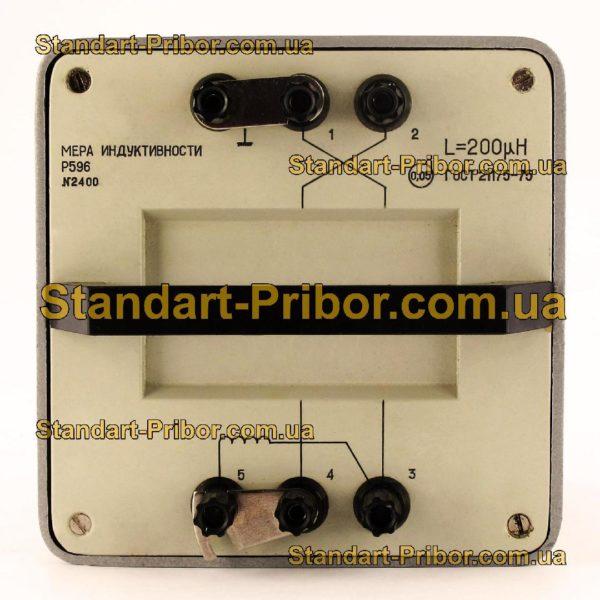 Р596 200 мкГн мера индуктивности - изображение 2