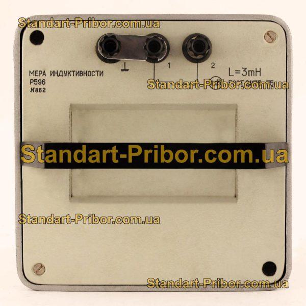 Р596 3 мГн мера индуктивности - изображение 5