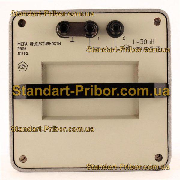 Р596 30 мГн мера индуктивности - изображение 2