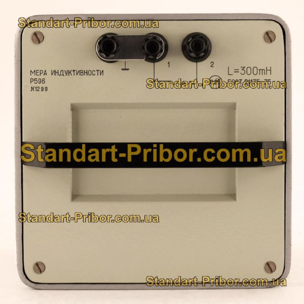Р596 300 мГн мера индуктивности - изображение 5