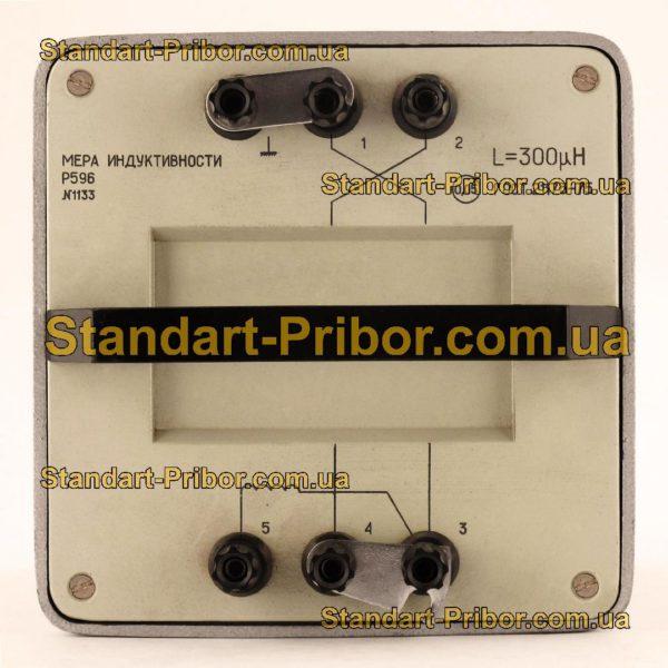 Р596 300 мкГн мера индуктивности - изображение 5