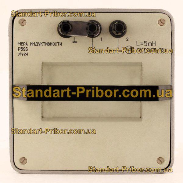 Р596 5 мГн мера индуктивности - изображение 5