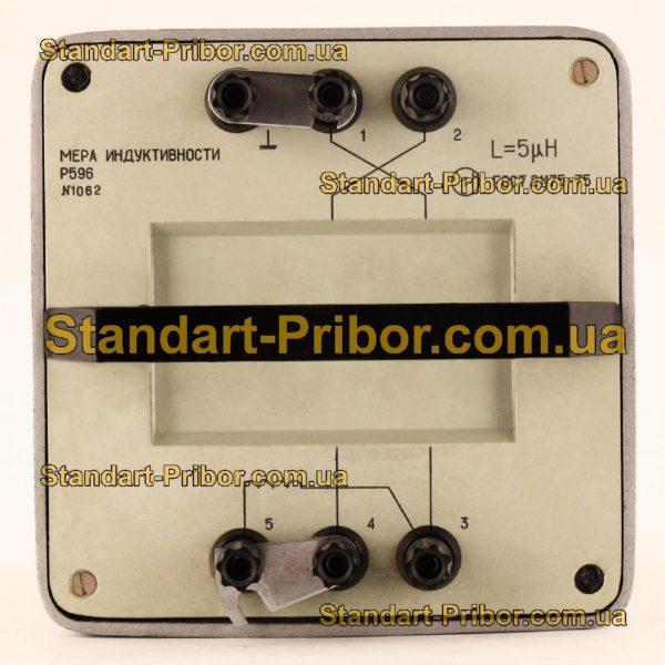 Р596 5 мкГн мера индуктивности - изображение 5