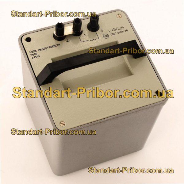 Р596 50 мГн мера индуктивности - фотография 1