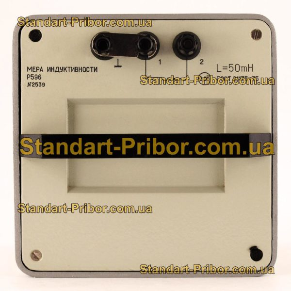 Р596 50 мГн мера индуктивности - изображение 2