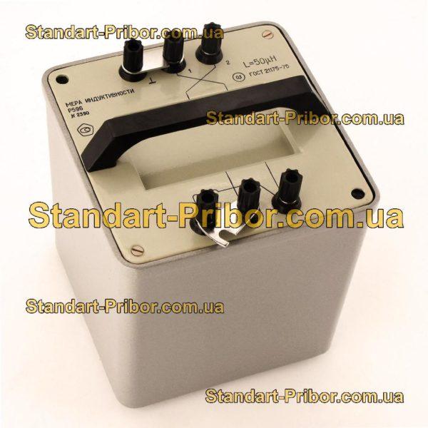 Р596 50 мкГн мера индуктивности - фотография 1