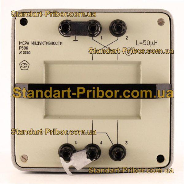 Р596 50 мкГн мера индуктивности - изображение 2