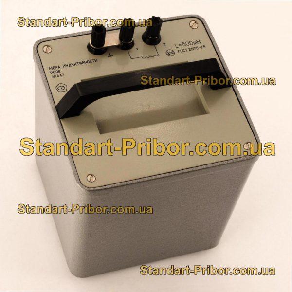 Р596 500 мГн мера индуктивности - фотография 1