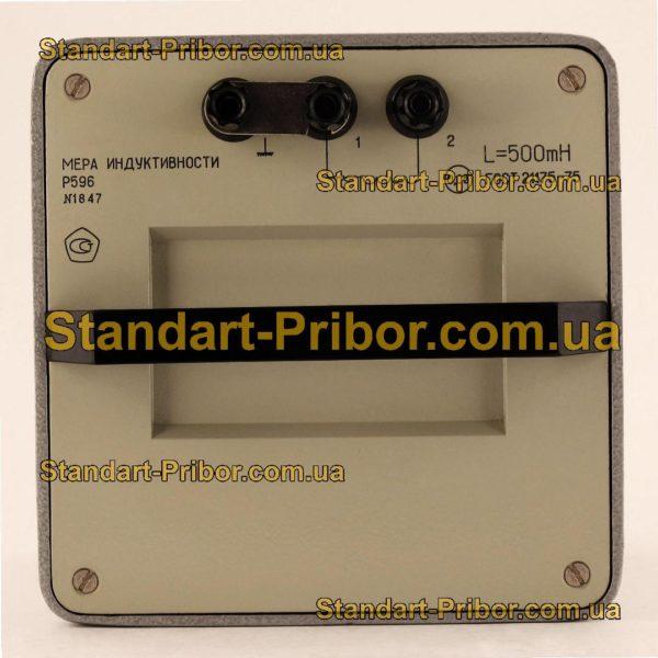 Р596 500 мГн мера индуктивности - изображение 5
