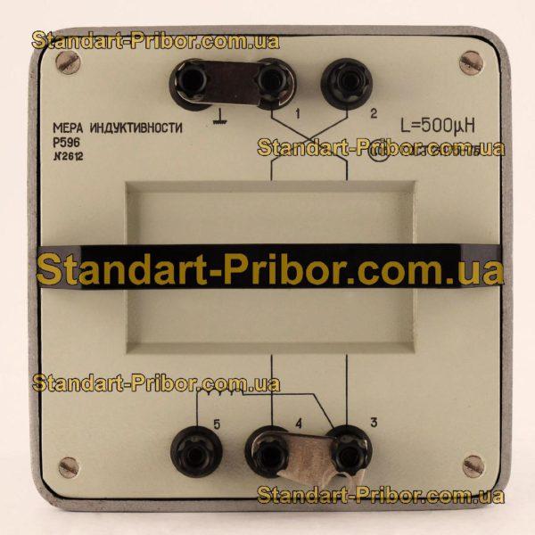 Р596 500 мкГн мера индуктивности - изображение 5