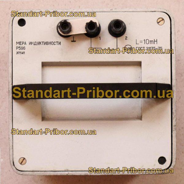 Р596 комплект мер индуктивности - фотография 1