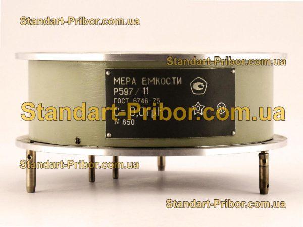 Р597/11 мера емкости - изображение 2
