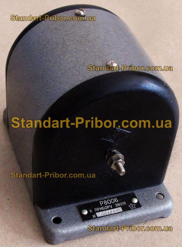 Р8006 сопротивление добавочное - фотография 1