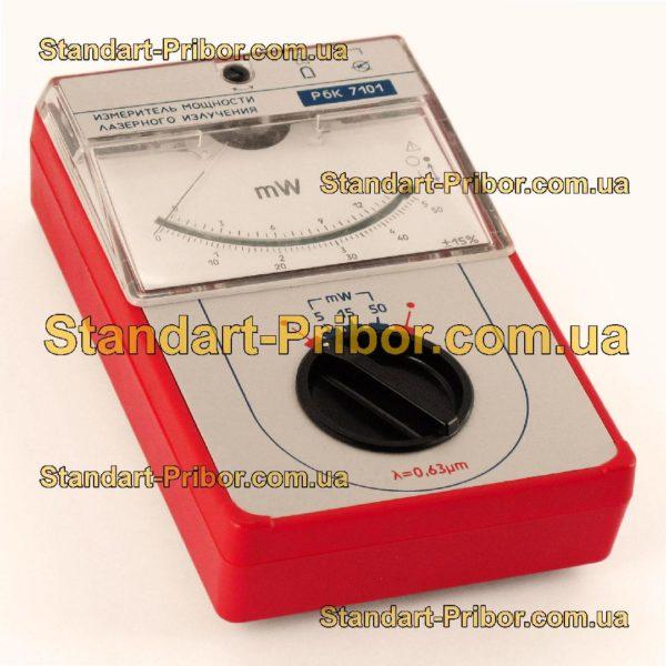 РБК-7101 измеритель мощности лазерного излучения - фотография 1