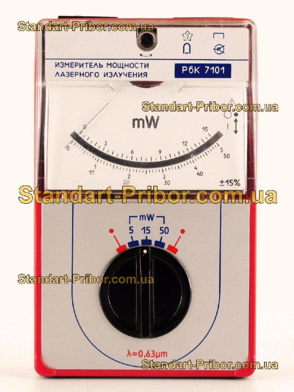 РБК-7101 измеритель мощности лазерного излучения - изображение 2