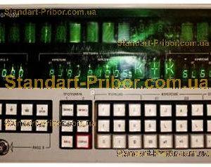 РЧ3-07-0001 (РЧЗ-07-0001) частотомер - фотография 1