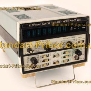РЧ3-07-0002 (РЧЗ-07-0002) частотомер - фотография 1