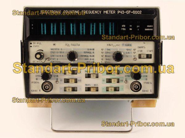 РЧ3-07-0002 (РЧЗ-07-0002) частотомер - изображение 2